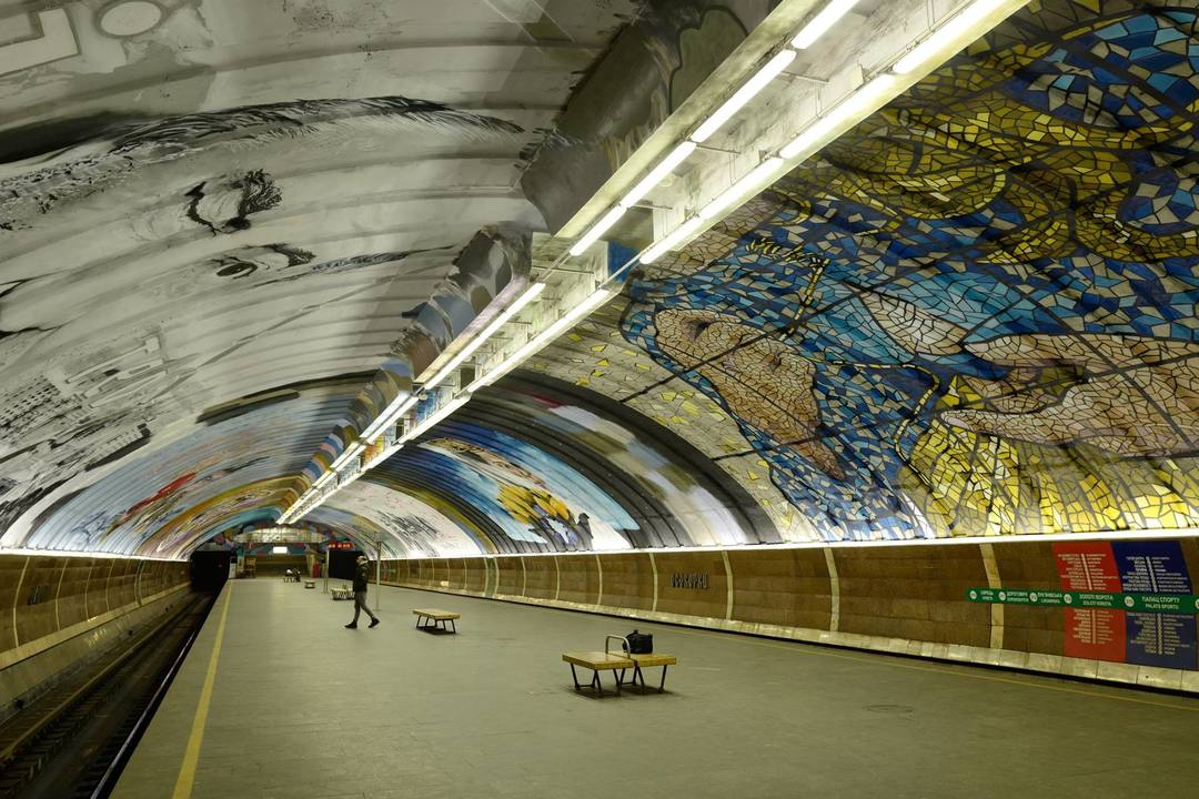 Wallspot Post - More than us - Metro Kiev