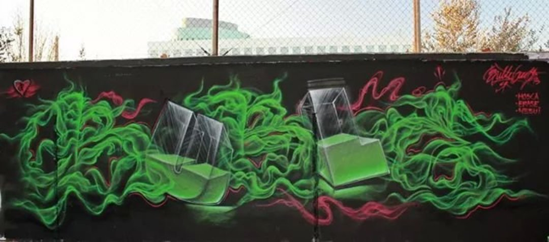 Wallspot - Bublegum -  - Barcelona - Agricultura - Graffity - Legal Walls -