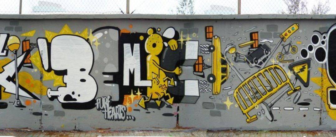 Wallspot - bemie -  - Barcelona - Agricultura - Graffity - Legal Walls - Lletres, Il·lustració, Altres