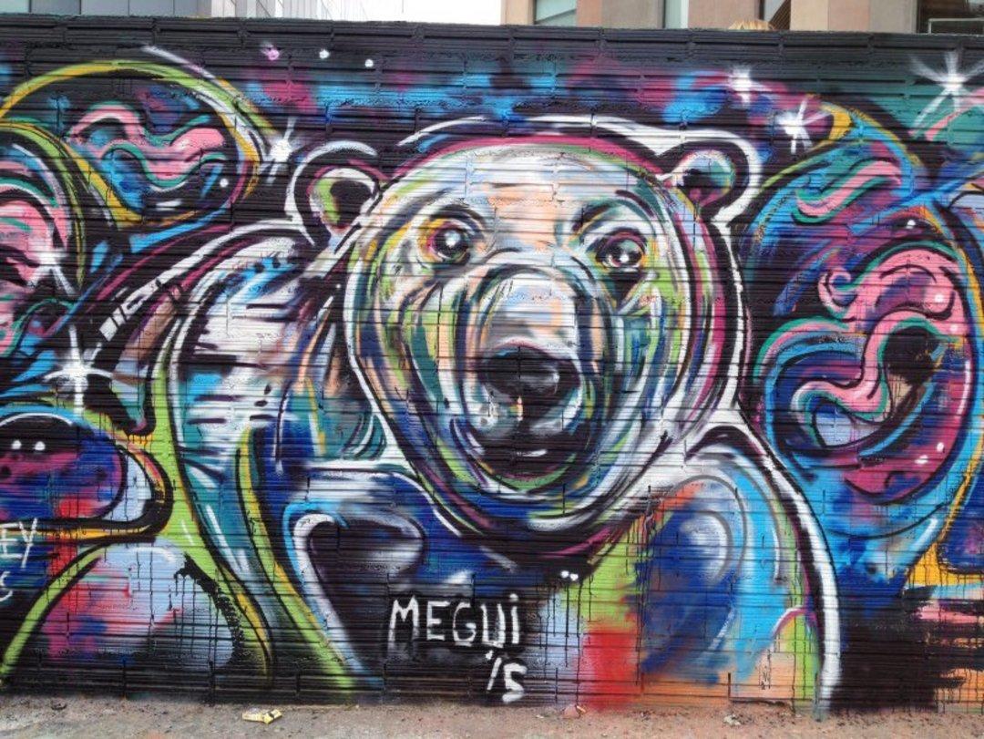 Wallspot - MEGUI -  - Barcelona - Glòries Wall - Graffity - Legal Walls - Il·lustració