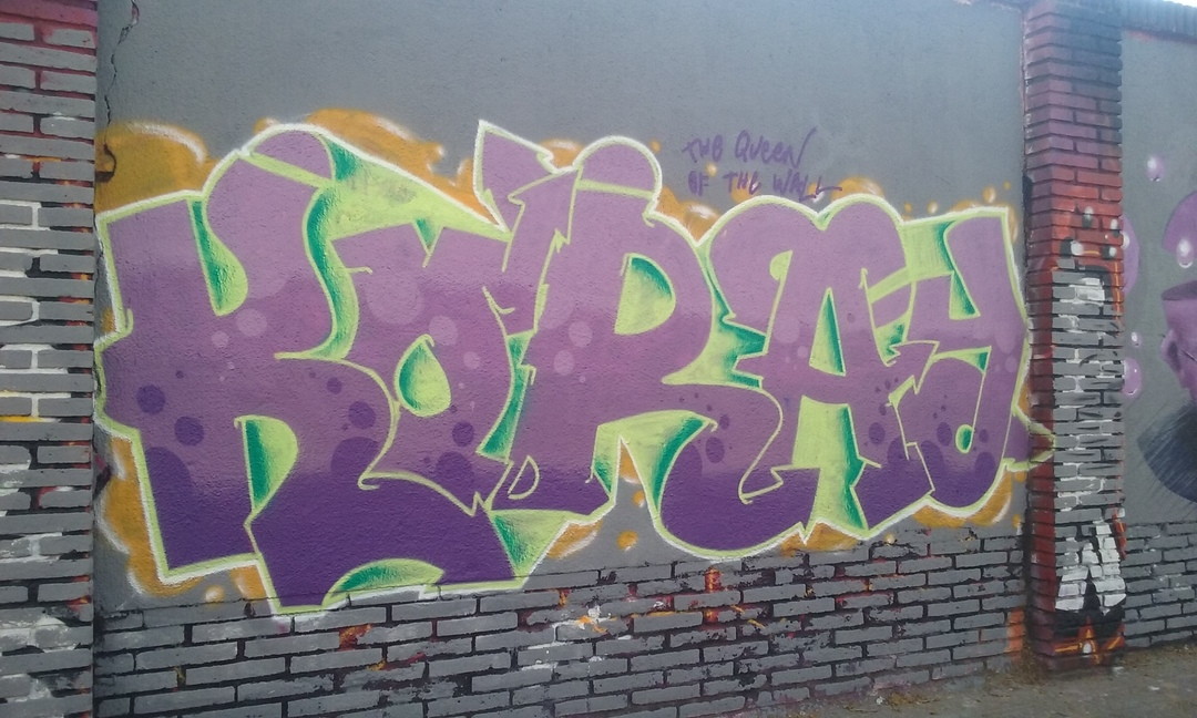 Wallspot - Koray -  - Barcelona - Selva de Mar - Graffity - Legal Walls -