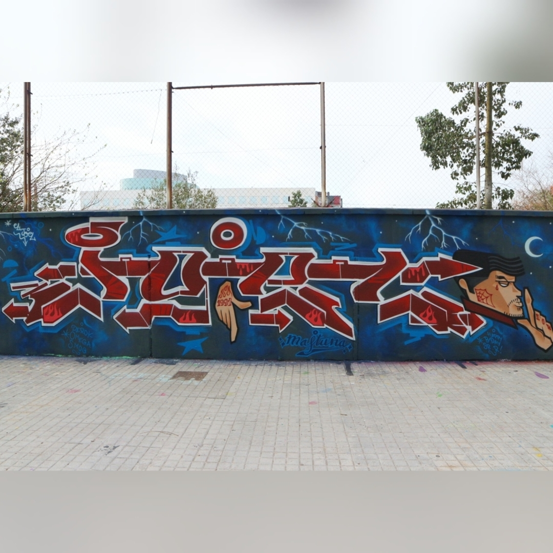 Wallspot - Joelarroyo - Agricultura - Barcelona - Agricultura - Graffity - Legal Walls - Letters