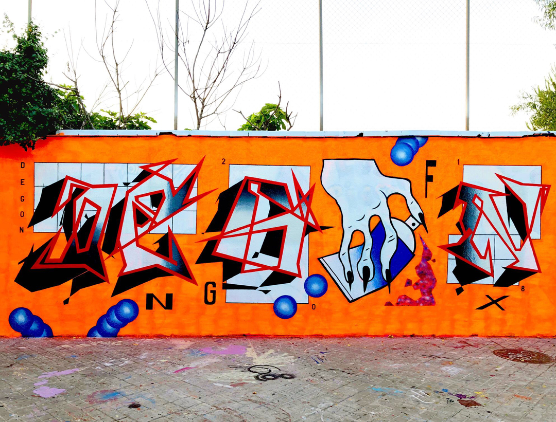 Wallspot - degon -  - Barcelona - Agricultura - Graffity - Legal Walls -