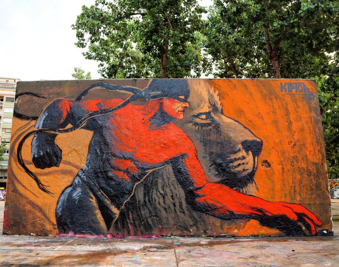 Wallspot Art Kiptoe
