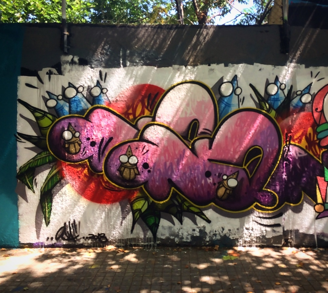 Wallspot - ONA - Agricultura - ONA - Barcelona - Agricultura - Graffity - Legal Walls -