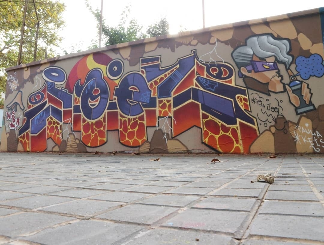 Wallspot - senyorerre3 - Art EL JOEL - Barcelona - Agricultura - Graffity - Legal Walls - Letters, Illustration