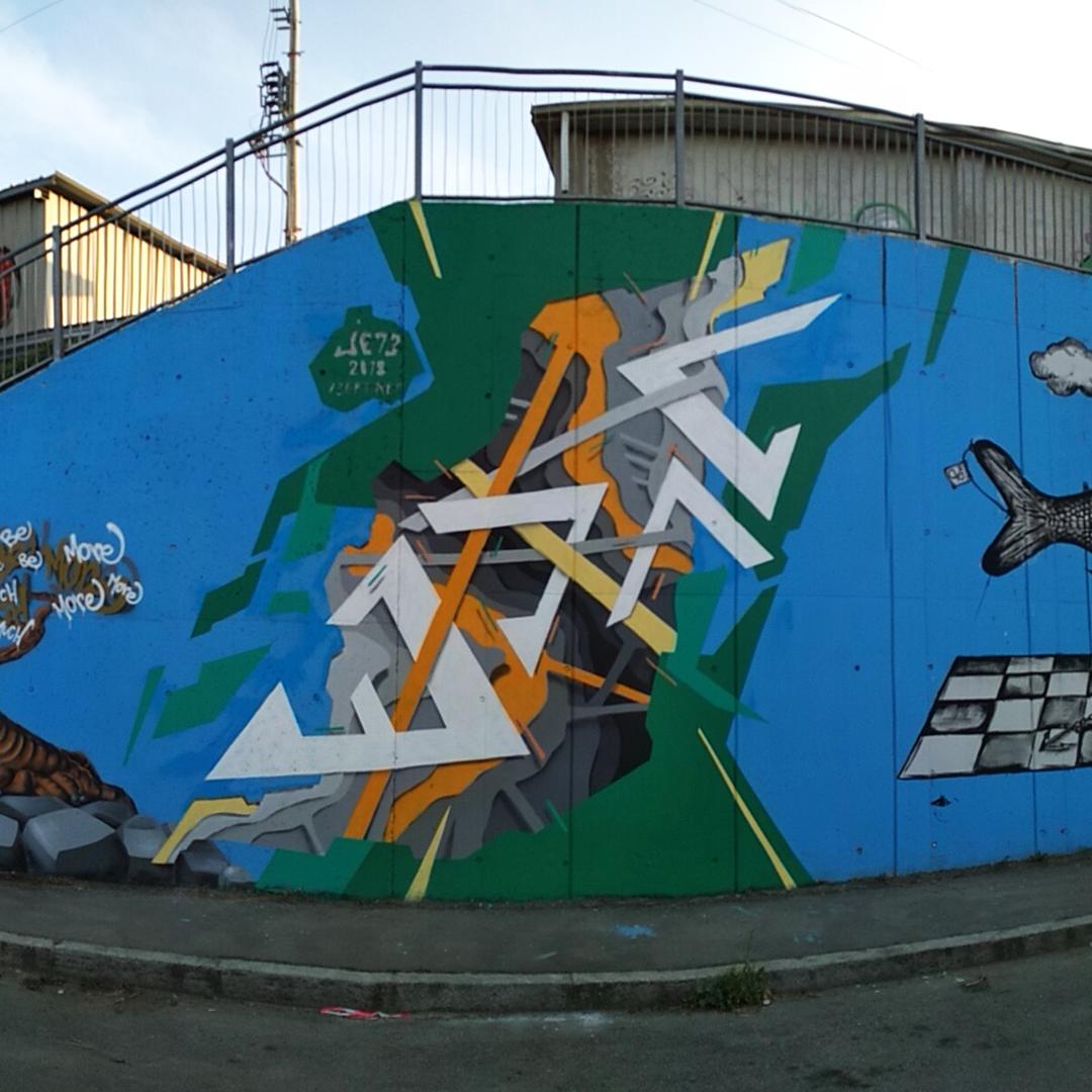 Wallspot - JE73 - Ponte Europa: Segni Urbani. Parma, Italia - JE73 - Parma - Ponte Europa: Segni Urbani. Parma, Italia - Graffity - Legal Walls - , ,