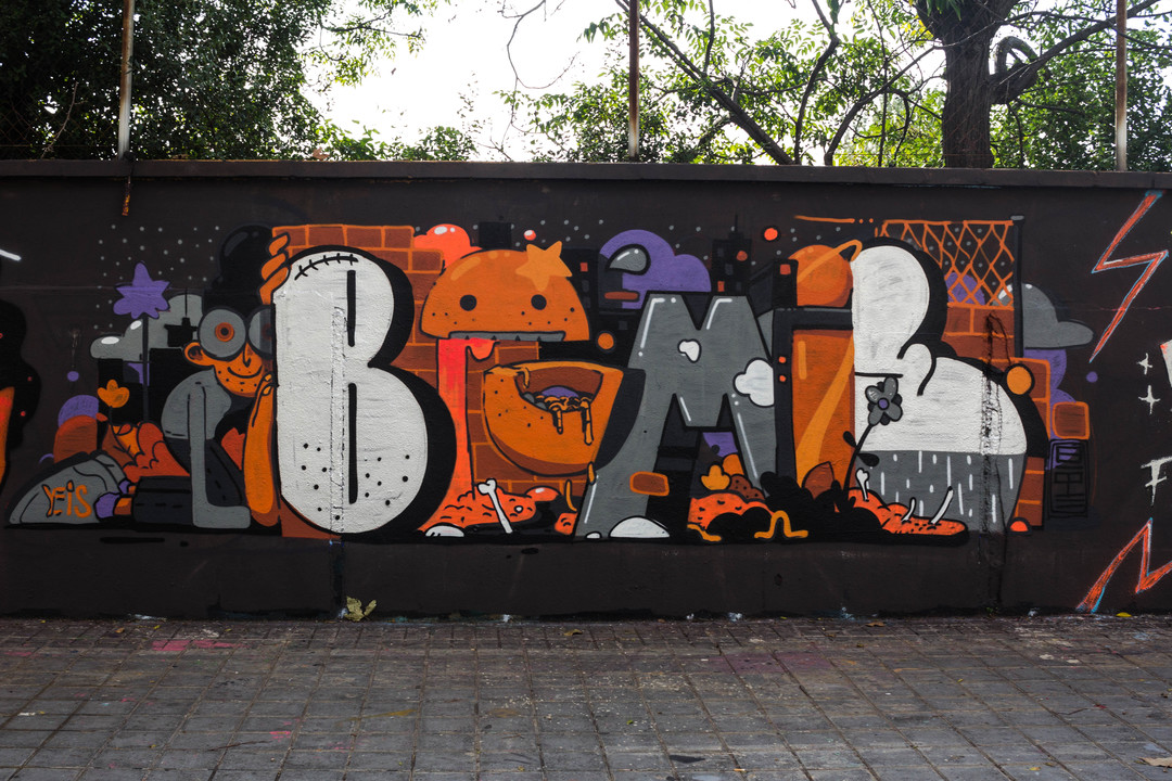 Wallspot - JOAN PIÑOL - BEMIE - Barcelona - Agricultura - Graffity - Legal Walls - Illustration - Artist - bemie