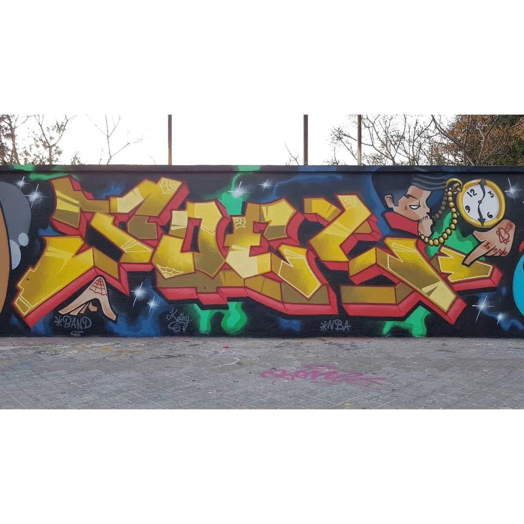 Wallspot - Joelarroyo - Agricultura - Barcelona - Agricultura - Graffity - Legal Walls -