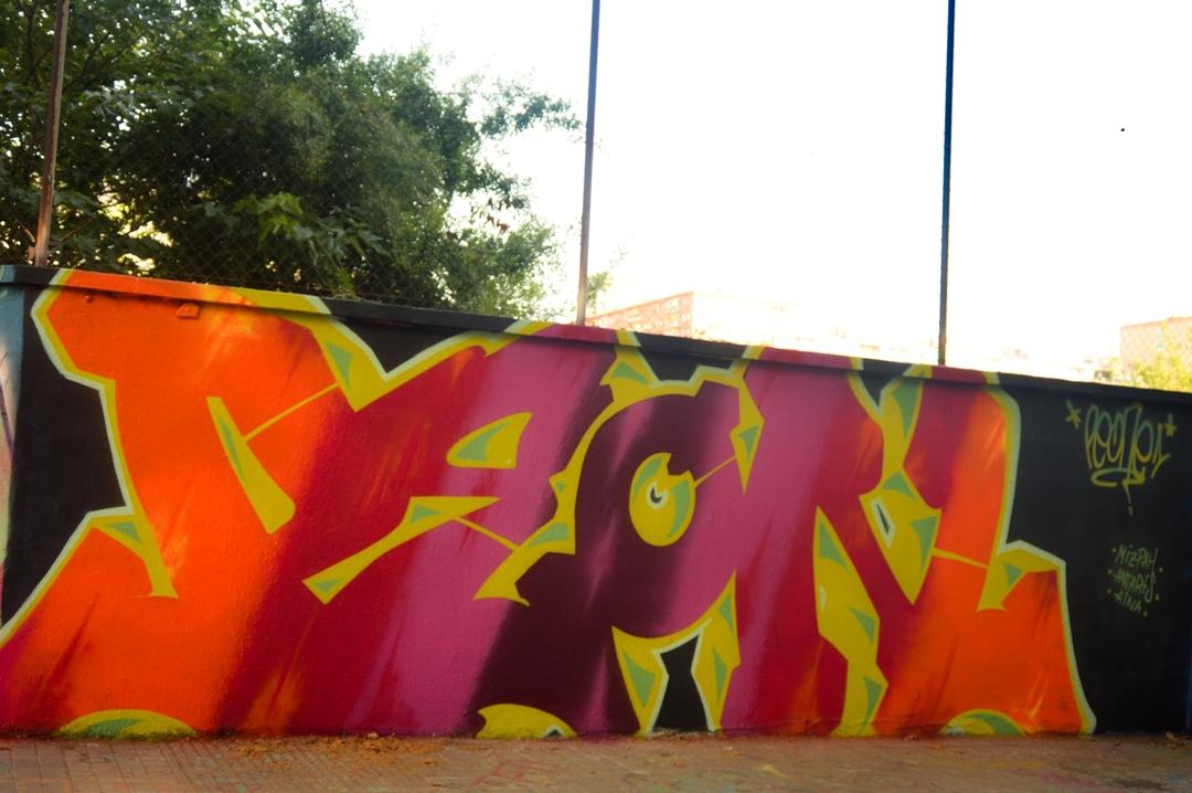 Wallspot - peone1 - PEONE-ANTARES - Barcelona - Agricultura - Graffity - Legal Walls - Lletres, Il·lustració