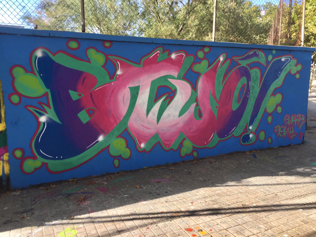 Wallspot - Renk_graff - I Love you .....BICHU - Barcelona - Agricultura - Graffity - Legal Walls - Letras