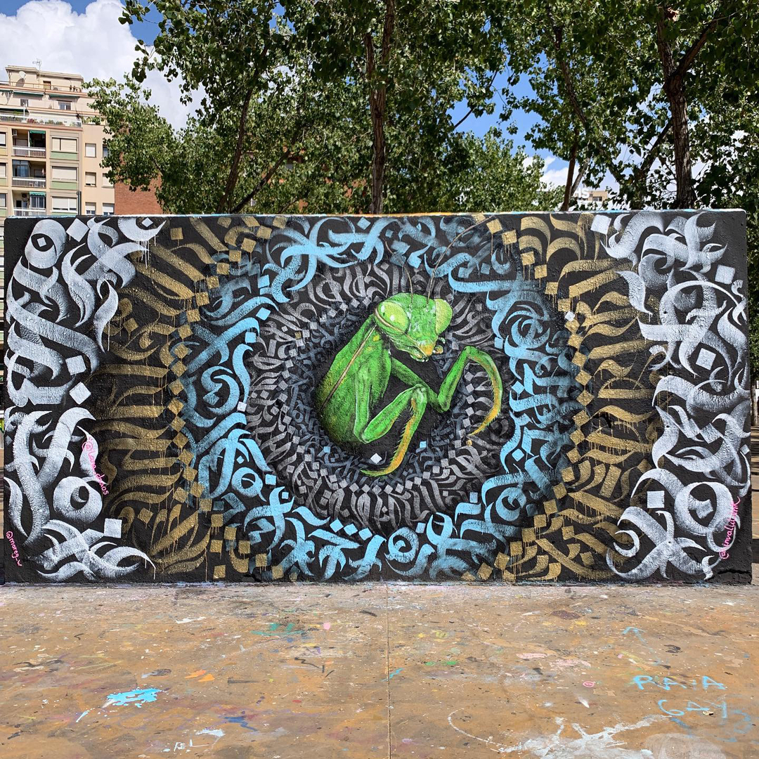 Wallspot - invalid.ink - a bug's life pt.2 - Barcelona - Tres Xemeneies - Graffity - Legal Walls - Letters, Illustration, Others