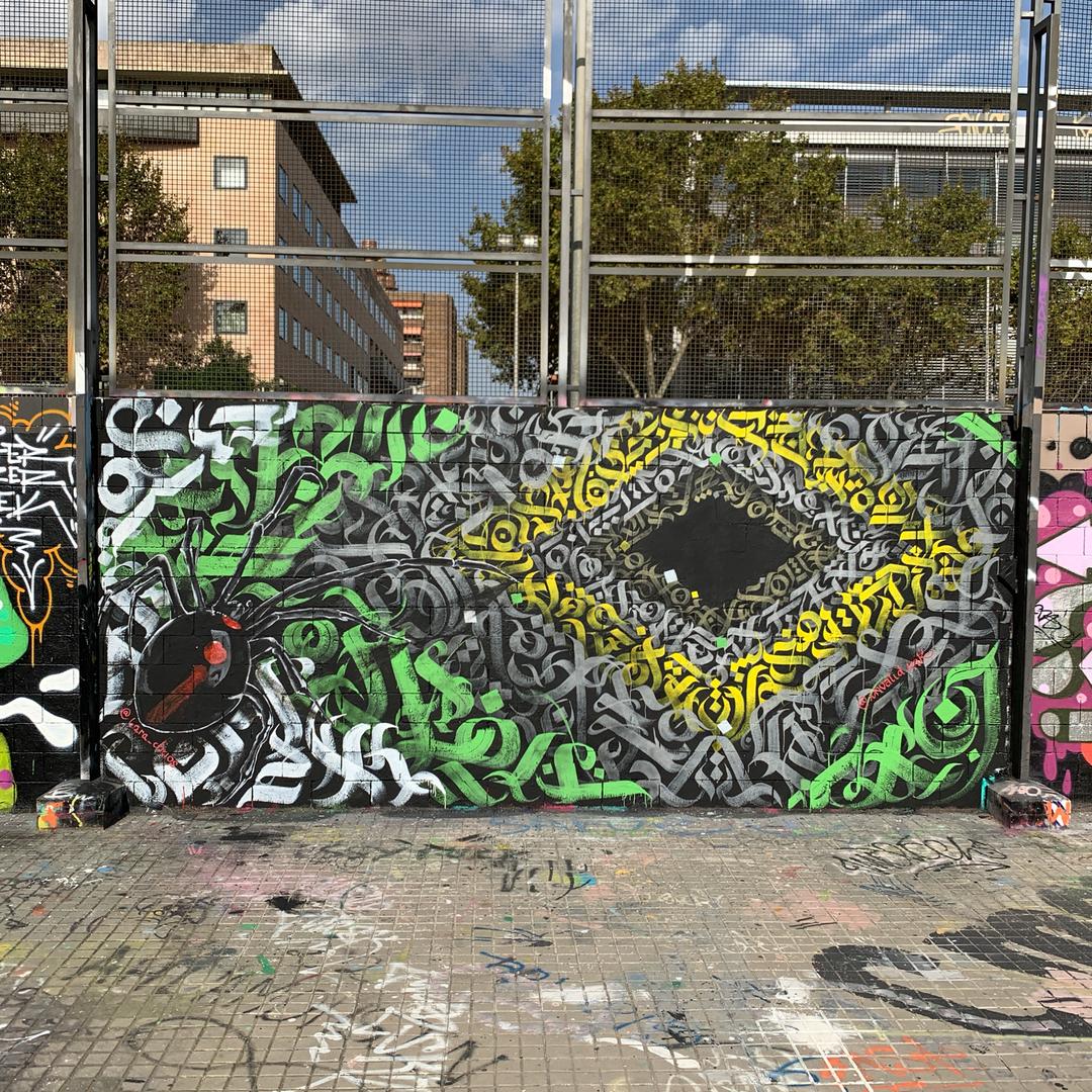 Wallspot - invalid.ink - a bug's life pt.3 - Barcelona - Drassanes - Graffity - Legal Walls - Lletres, Il·lustració, Altres