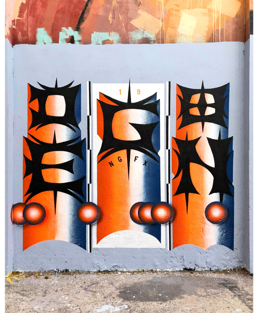 Wallspot - degon - 15 ⚜️ - Barcelona - Agricultura - Graffity - Legal Walls -