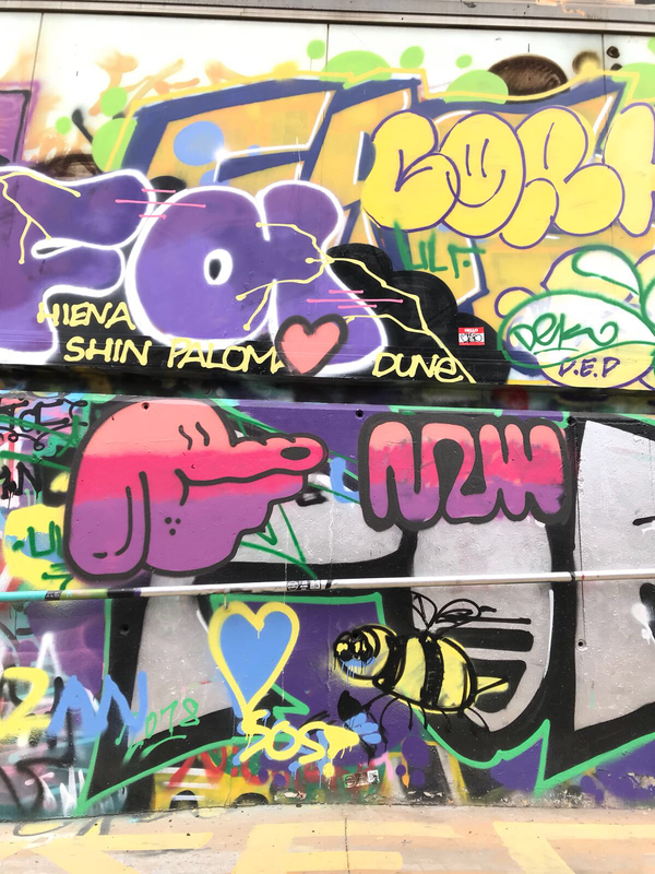 Wallspot - V2M - Barcelona - CUBE tres xemeneies - Graffity - Legal Walls -