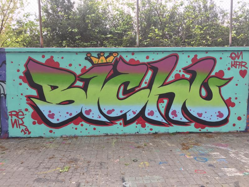 Wallspot - Renk_graff - Barcelona - Agricultura - Graffity - Legal Walls -