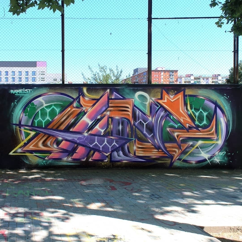 Wallspot - Rameist - Agricultura - Barcelona - Agricultura - Graffity - Legal Walls -