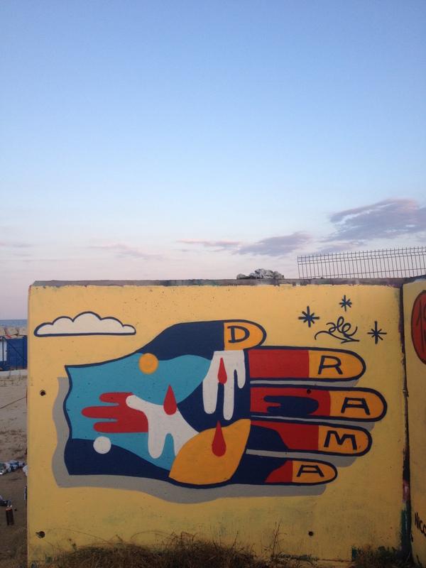 Wallspot - ale en minúsculas - Forum beach - ale en minúsculas - Barcelona - Forum beach - Graffity - Legal Walls -