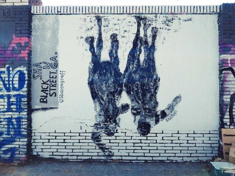 Wallspot - Shanga - Barcelona - Selva de Mar - Graffity - Legal Walls -