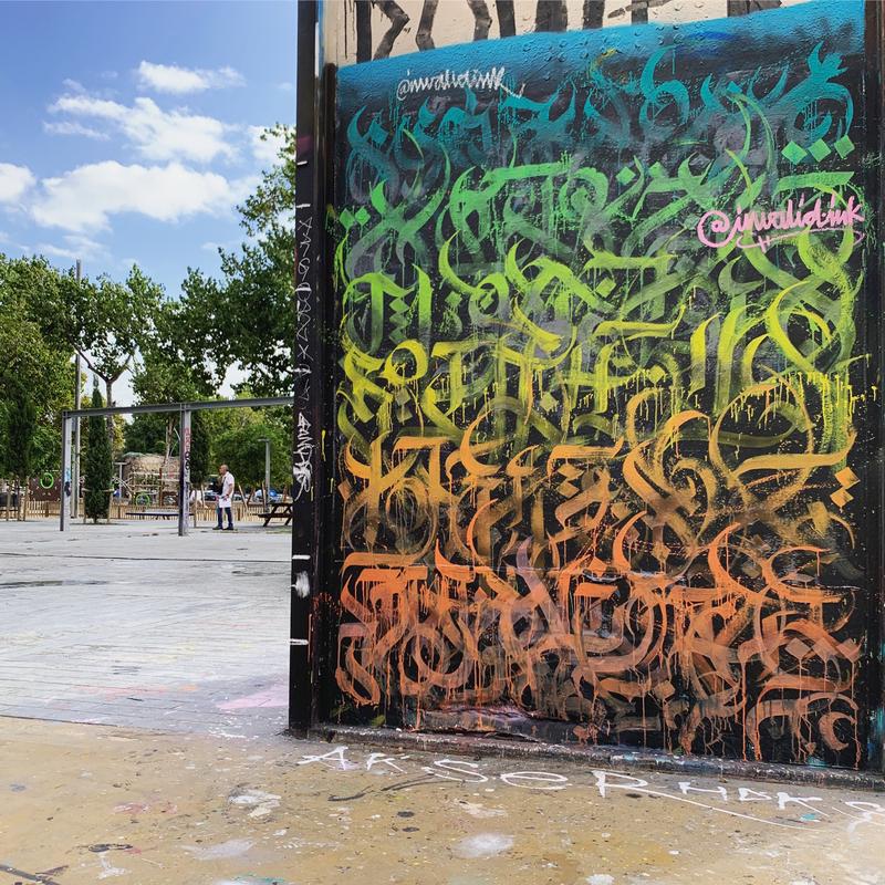 Wallspot - invalid.ink - gimme colors n anger - Barcelona - Tres Xemeneies - Graffity - Legal Walls - Lletres, Altres