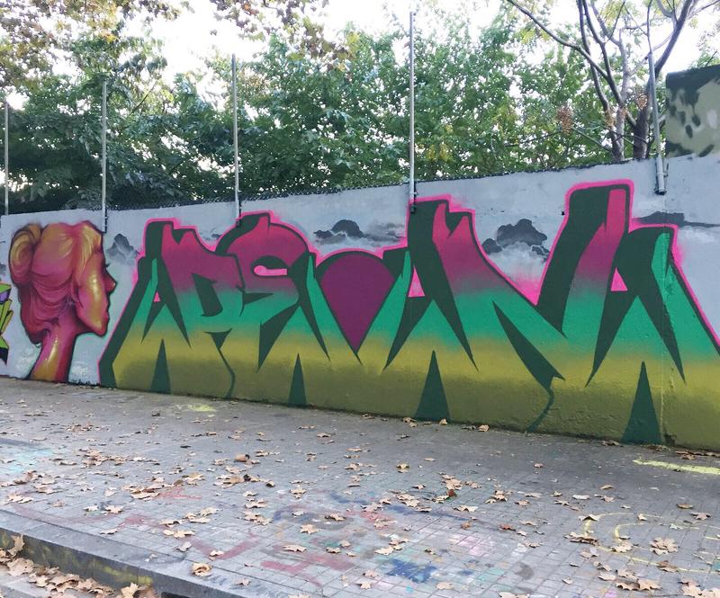 Wallspot - peone1 - ANTARES-PEON  - Barcelona - Agricultura - Graffity - Legal Walls - Letras, Ilustración