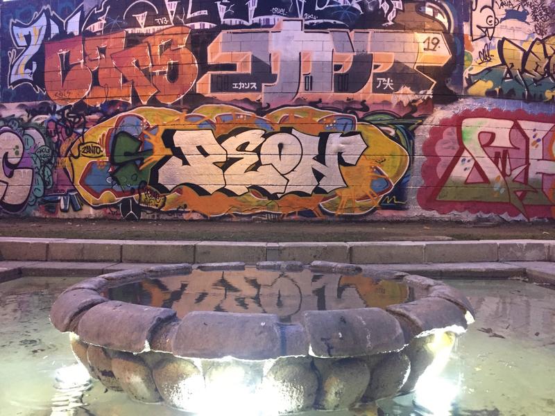 Wallspot - peone1 - Barcelona - Drassanes - Graffity - Legal Walls -