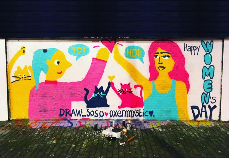 Wallspot - oxenmystic - wall for women's day with @draw_soso  - Rotterdam - Croos - Graffity - Legal Walls - Letters, Illustration