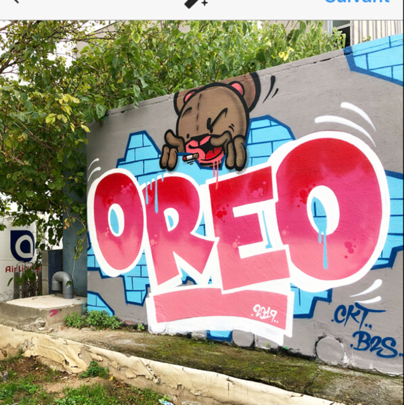 Wallspot - Zach OREO - OREO - Barcelona - Parc de la Bederrida - Graffity - Legal Walls - ,