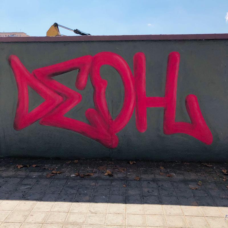 Wallspot - Deoh Art - Agricultura - Barcelona - Agricultura - Graffity - Legal Walls -