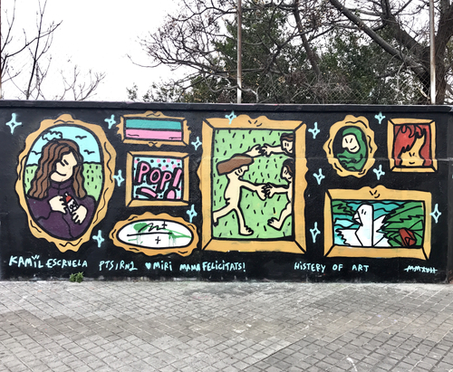 street museum