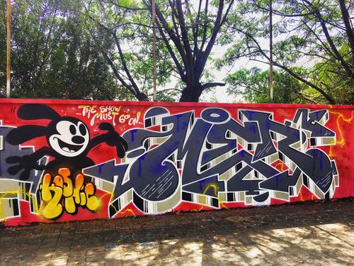 Wallspot - Mer -  - Barcelona - Agricultura - Graffity - Legal Walls -