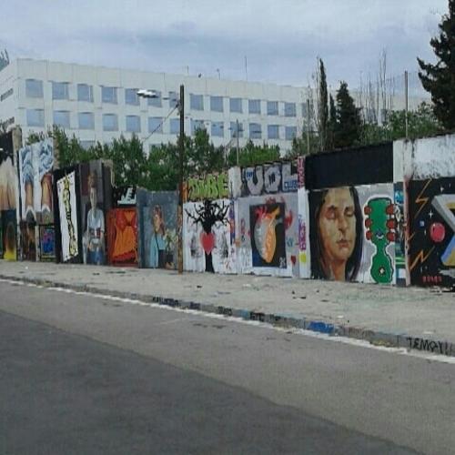 Wallspot - Janomada -  - Barcelona - Agricultura - Graffity - Legal Walls -