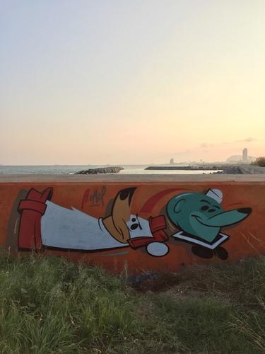 Forum beach - Danny Rumbl