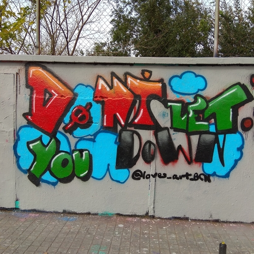 Wallspot -Loves_art_BCN - Don't let you down - Barcelona - Agricultura - Graffity - Legal Walls - Letters, Illustration
